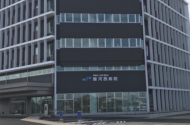 病院・教育機関