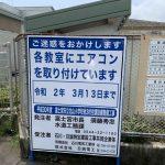 日誠電工_入札参加資格審査がAランクに昇格